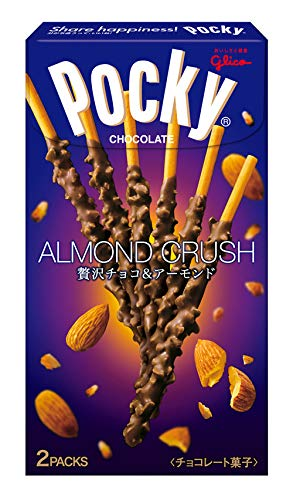 すごいぎっしり感 江崎グリコ 特価品コーナー☆ 2袋×10個 アーモンドクラッシュポッキー 世界の人気ブランド