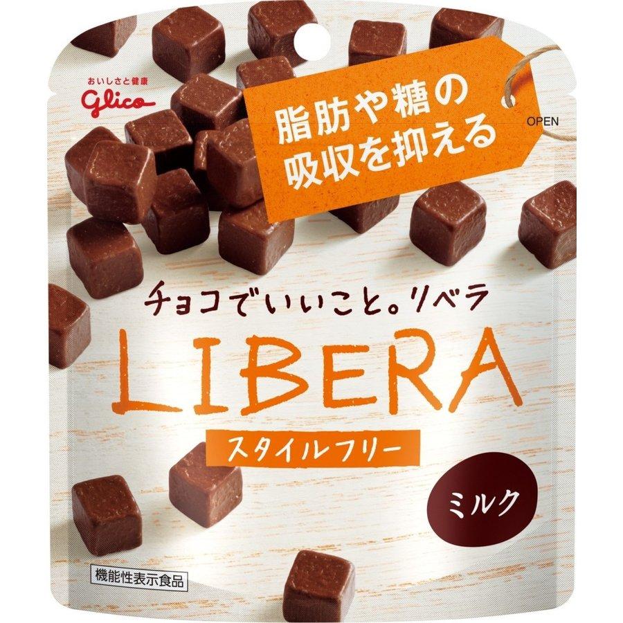 脂肪と糖の吸収を抑える 江崎グリコ LIBERA 50g×10個 豪華な ミルク リベラ 税込