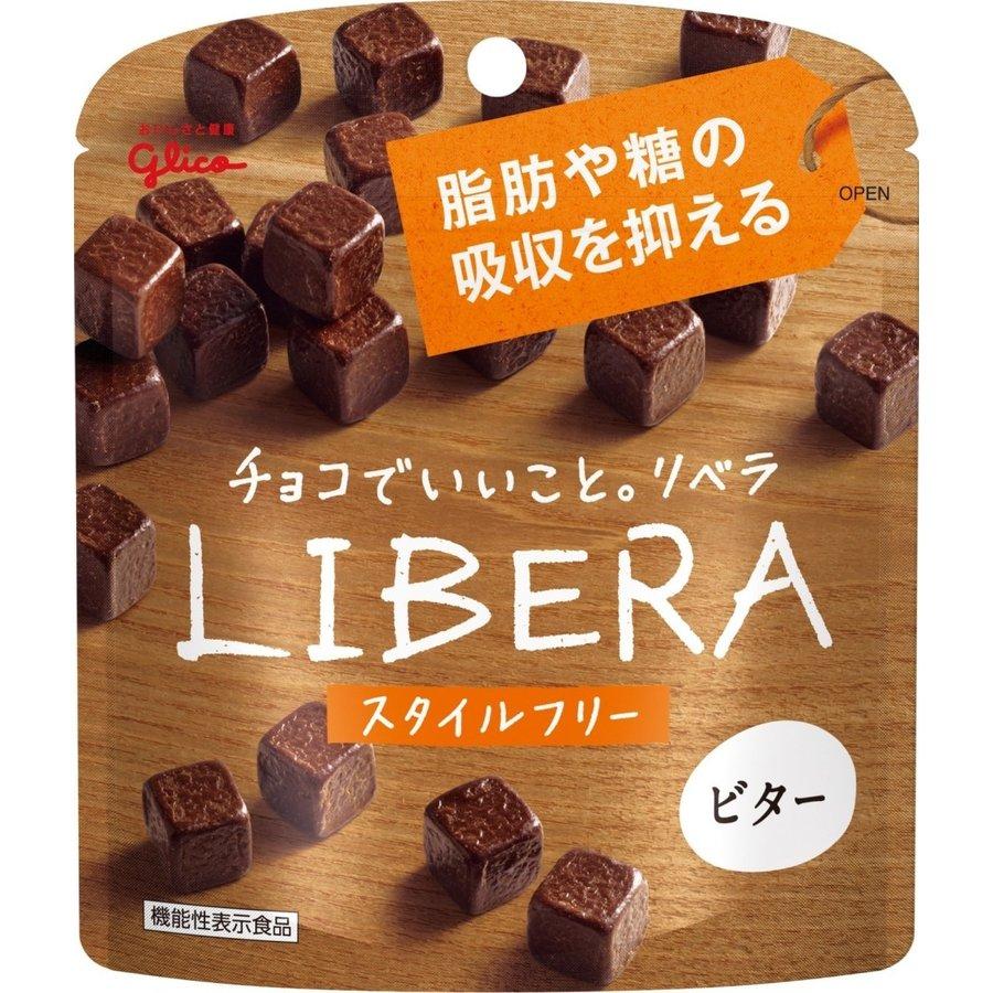 脂肪や糖の吸収を抑える 江崎グリコ LIBERA 50g×10個 好評 毎日続々入荷 ビターチョコレート リベラ
