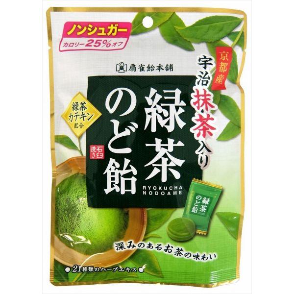 高品質 京都産宇治抹茶入り 再入荷 予約販売 扇雀飴 緑茶のど飴 100g×6袋