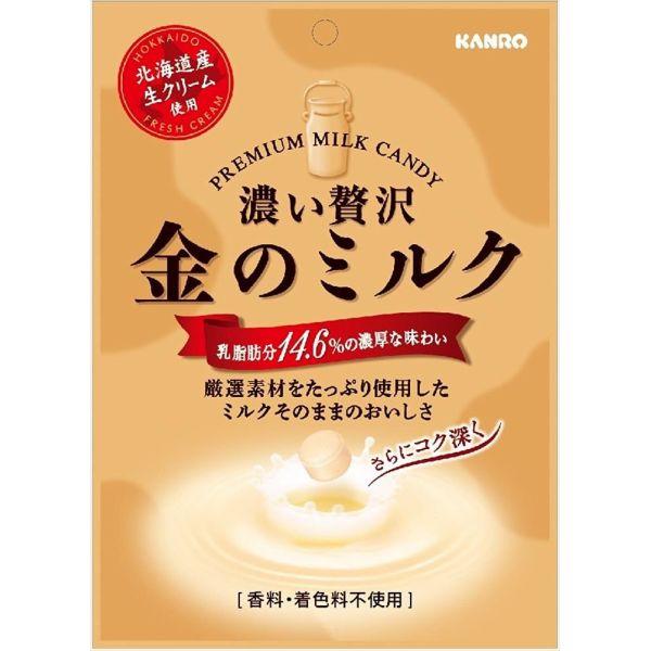 厳選素材をたっぷり使用したミルクそのままのおいしさ カンロ 金のミルクキャンディ 日本最大級の品揃え 5☆大好評 80g×6袋