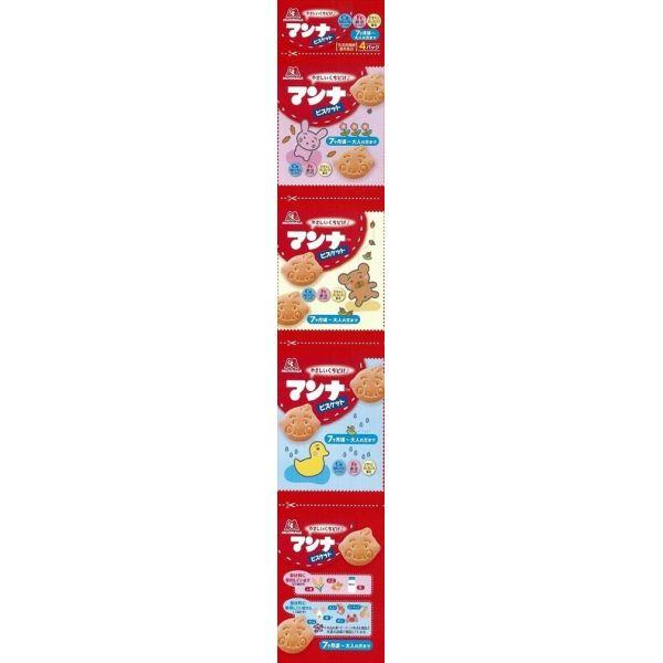 やさしいくちどけ 森永製菓 マンナビスケットおやつパック 13g×4袋 高級な 52g 店舗 ×15個