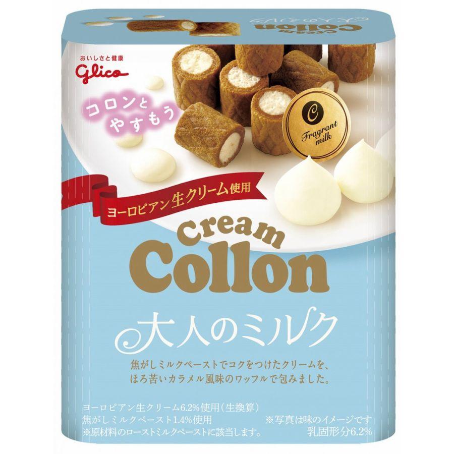 ヨーロピアン生クリーム使用 江崎グリコ 新作 クリームコロン 48g×10個 大人のミルク ランキングTOP5