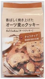 オーツ麦を使用したクッキー NSIN オーツ麦のクッキーチョコチップ ×12個 贈呈 11枚 価格交渉OK送料無料