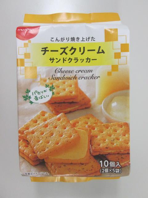 こんがり焼き上げました NSIN おすすめ特集 買い物 チーズクリームサンドクラッカー10個×12個入