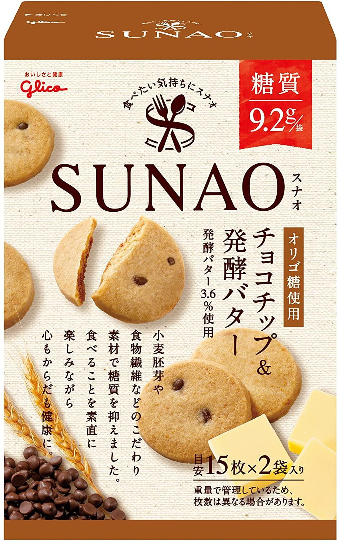 からだに素材のよろこびを 江崎グリコ SUNAO 訳あり商品 62g ※ラッピング ※ チョコチップ発酵バター ×5個