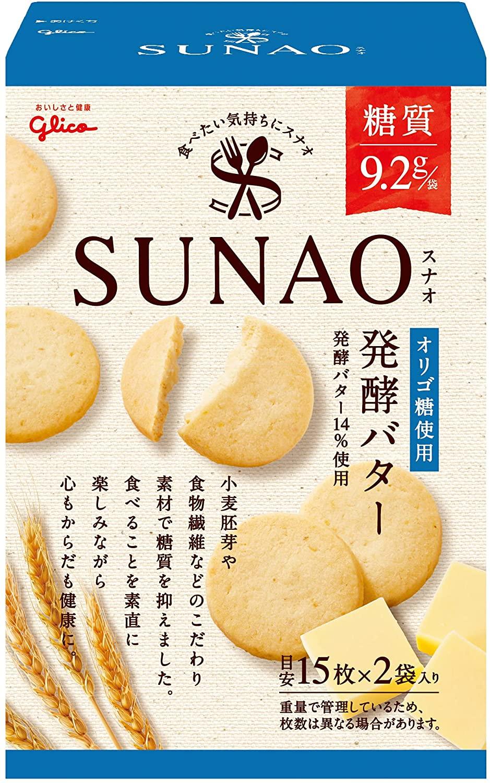 からだに素材のよろこびを 江崎グリコ マーケティング 送料無料でお届けします 糖質50%オフ※ 発酵バター 62g×5個 SUNAO