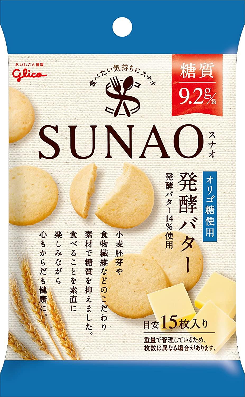 からだに素材のよろこびを 江崎グリコ SUNAO 高額売筋 完全送料無料 発酵バター 31g×10個
