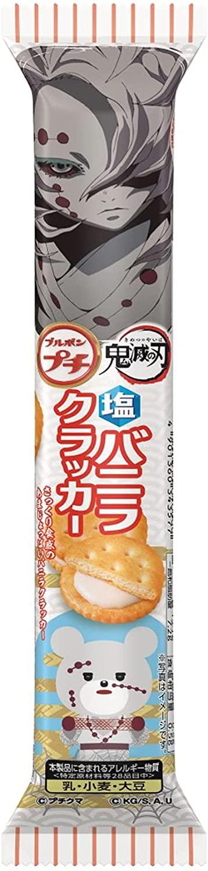 さっくり食感であまじょっぱい ブルボン プチ塩バニラクラッカー 35%OFF 日本メーカー新品 45g×10袋
