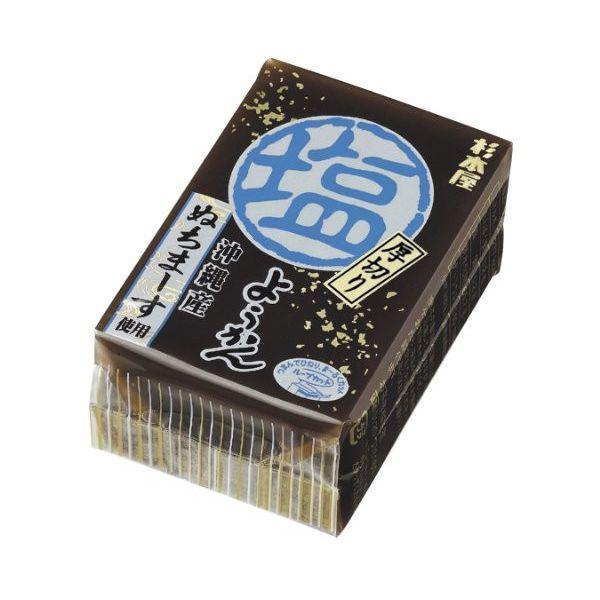 沖縄の天然塩のぬちまーすを使用 杉本屋製菓 150g×20個 厚切りようかん塩 2020 新作 オンライン限定商品