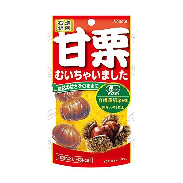 有機栽培栗使用 クラシエフーズ 国内在庫 甘栗むいちゃいました トラスト 35g×10個