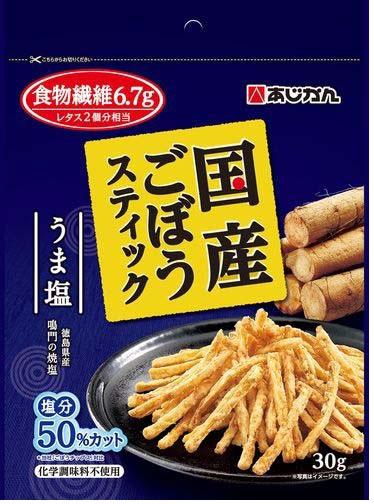 食物繊維6.7g あじかん 卸直営 国産ごぼうスティック 30g×12袋 信憑 うま塩味