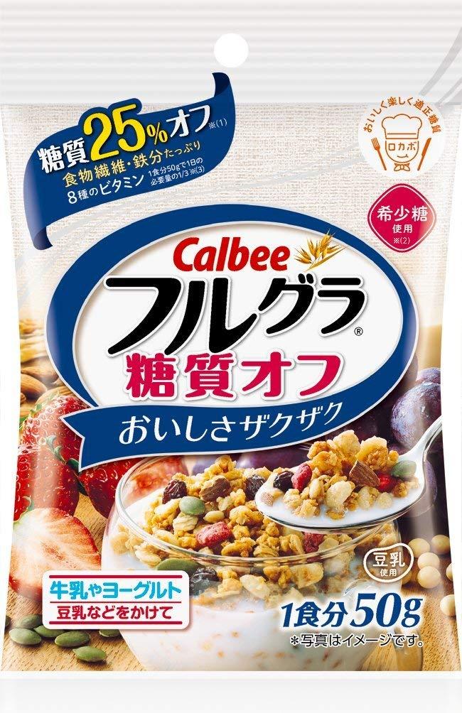 糖質25%オフ カルビー フルグラ 糖質オフ 50g×8袋