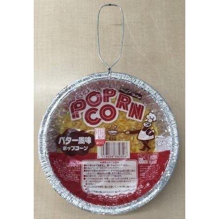 卸直営 簡単にできる 価格 本格ポップコーン 丸一製菓 ポップコーン 65g×20個