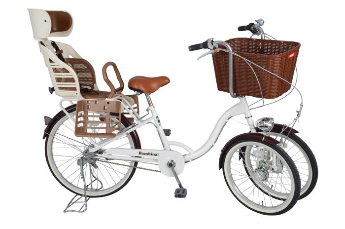 【送料無料】ミムゴバンビーナ リアシート・バスケット付三輪自転車MG-CH243RB子供乗せ自転車 シマノ変速 BAAbambina チャイルドシート