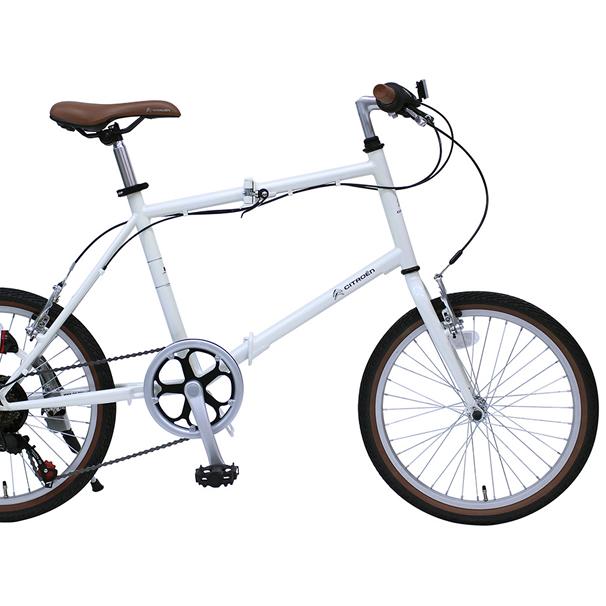 CITROEN/シトロエン 20インチ折畳み自転車ミニベロ(バニラホワイト)FD-MINIVELO206SGMG-CTN206G ミムゴ【送料無料】折りたたみ 20型 6段変速ギア ハンドルシマノ製変速ギア グリップシフト