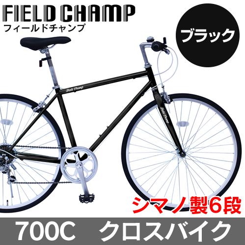 【送料無料】ミムゴ FIELD CHAMP クロスバイク700CMG-FCP700CF-BK(ブラック)差込みハンドル・6段変速