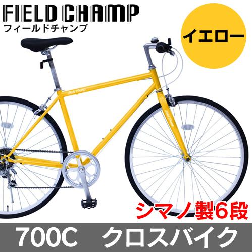 【送料無料】ミムゴ FIELD CHAMP クロスバイク700CMG-FCP700CF-YE(イエロー)差込みハンドル・6段変速