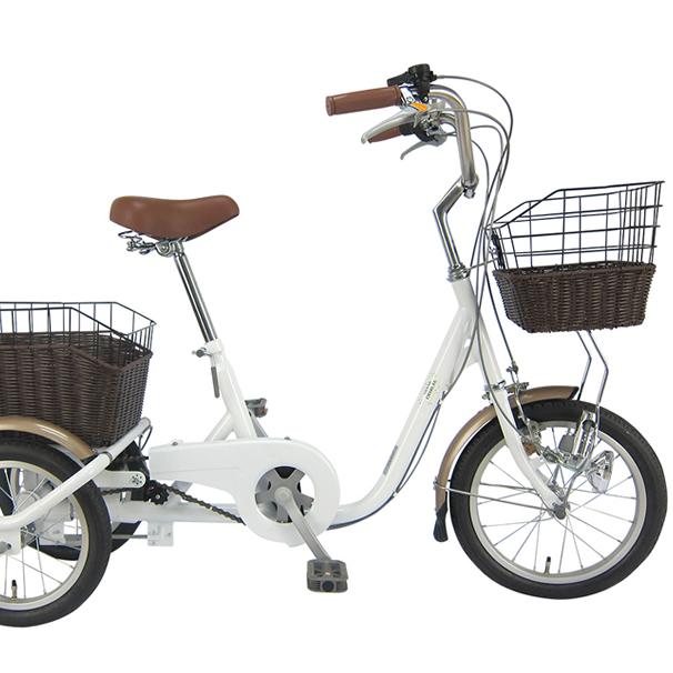 フロント16インチ スイング機能付ロータイプ三輪自転車MG-TRE16G(ホワイト)SWING CHARLE/スイングチャーリーミムゴ 【送料無料】リアバスケット ライト 低床 シングルギア