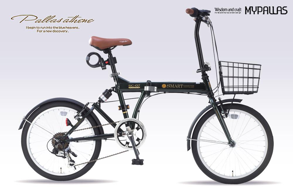 20インチ折畳自転車SC-07PLUS-GRダークグリーン