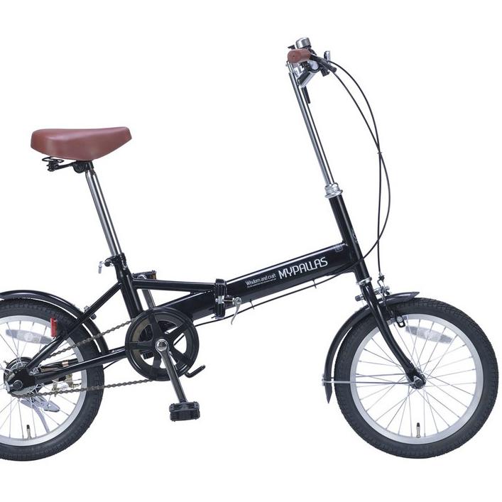 【セール】16インチ折畳自転車 M-101-BK ブラックMyPallas/マイパラス 【送料無料】折りたたみ自転車 16型 コンパクト