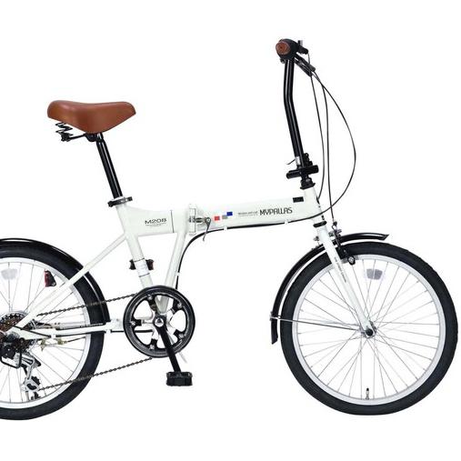 【セール】20インチ折りたたみ自転車 M-208-IV(アイボリー)マイパラス 6段ギア付き【送料無料】折畳自転車 シマノ製変速 カジュアル