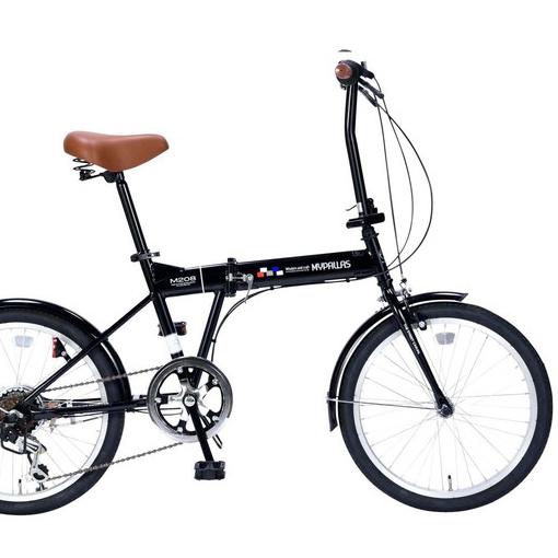 【セール】20インチ折りたたみ自転車 M-208-BK(ブラック)マイパラス 6段ギア付き【送料無料】折畳自転車 シマノ製変速 カジュアル