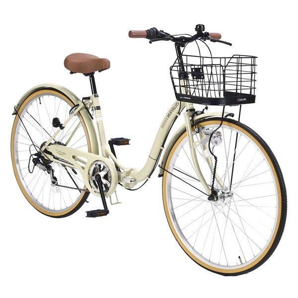 26インチ折畳自転車 M-509-IV(アイボリー)6段ギア・シティサイクルマイパラス【送料無料】おりたたみ自転車 バスケット/ライト/カギ 低床フレーム