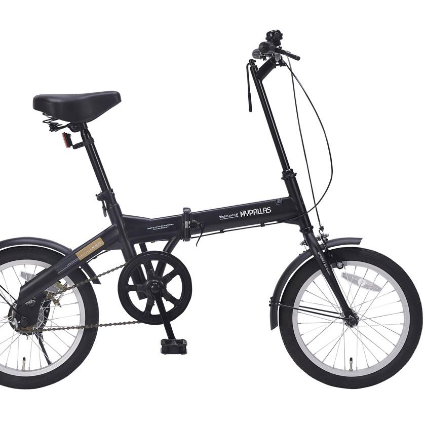 16インチ折畳自転車 M-100-BK(マットブラック)マイパラス【送料無料】折りたたみ自転車 16型 コンパクト