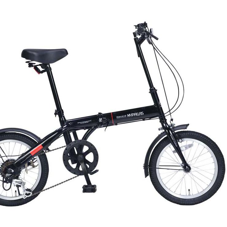16インチ折畳自転車 M-103-BK(ブラック)6段ギア付きマイパラス【送料無料】折りたたみ自転車 16型 コンパクト