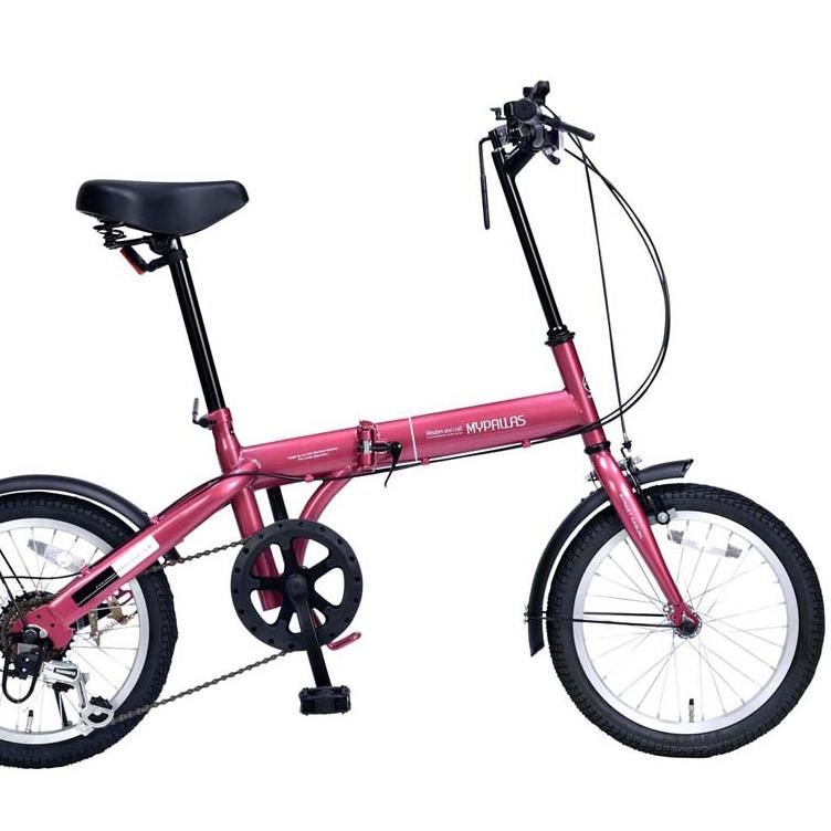 16インチ折畳自転車 M-103-RO(ルージュ)6段ギア付きマイパラス【送料無料】折りたたみ自転車 16型 コンパクト