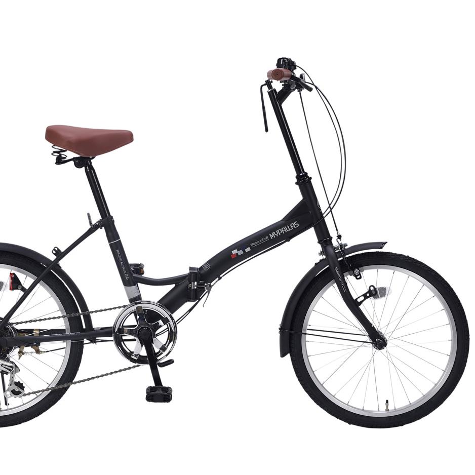 20インチ折畳自転車 M-205-BK マットブラックMyPallas/マイパラス 20・6SP【送料無料】20型 6段変速 折りたたみ