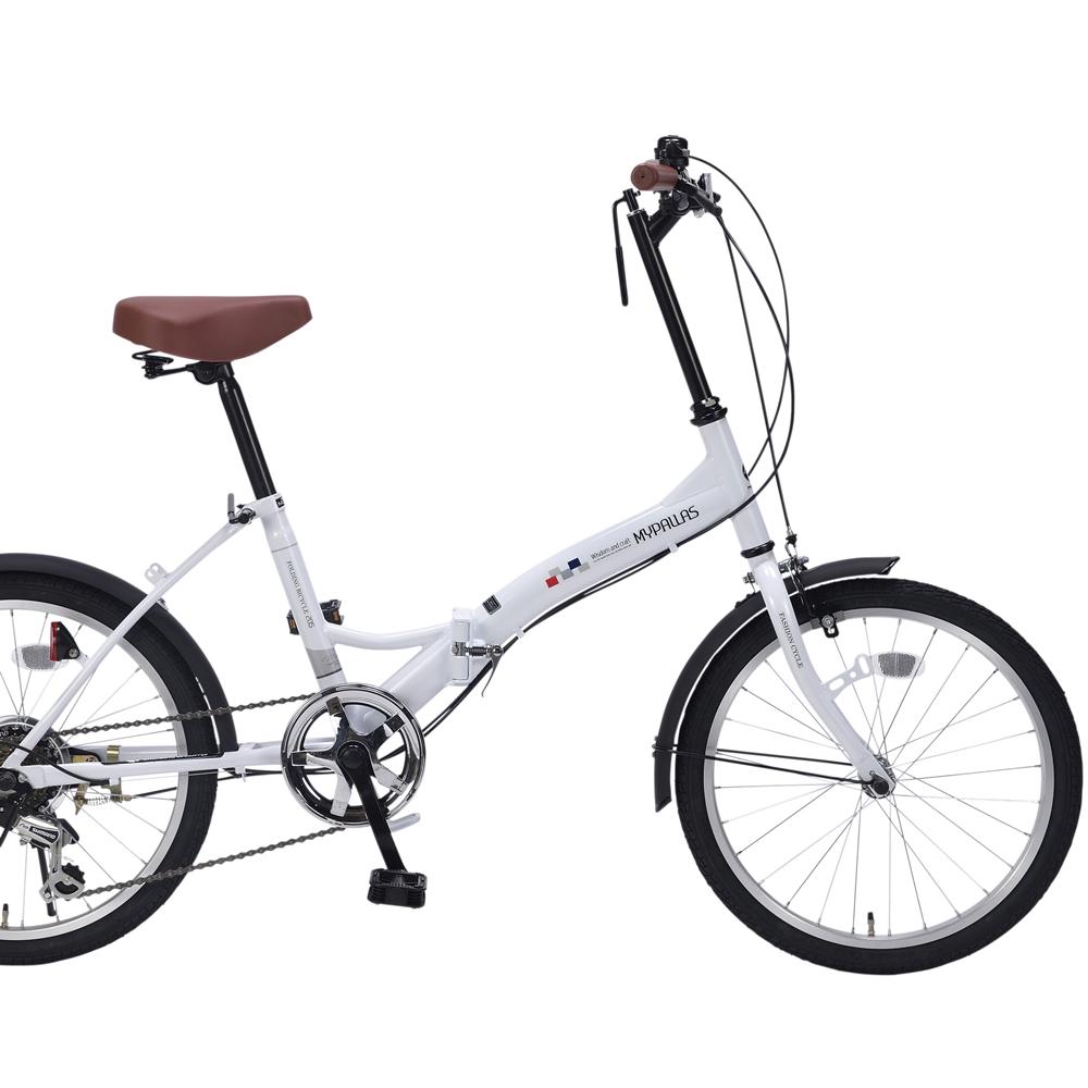 20インチ折畳自転車 M-205-W シルキーホワイトMyPallas/マイパラス 20・6SP【送料無料】20型 6段変速 折りたたみ