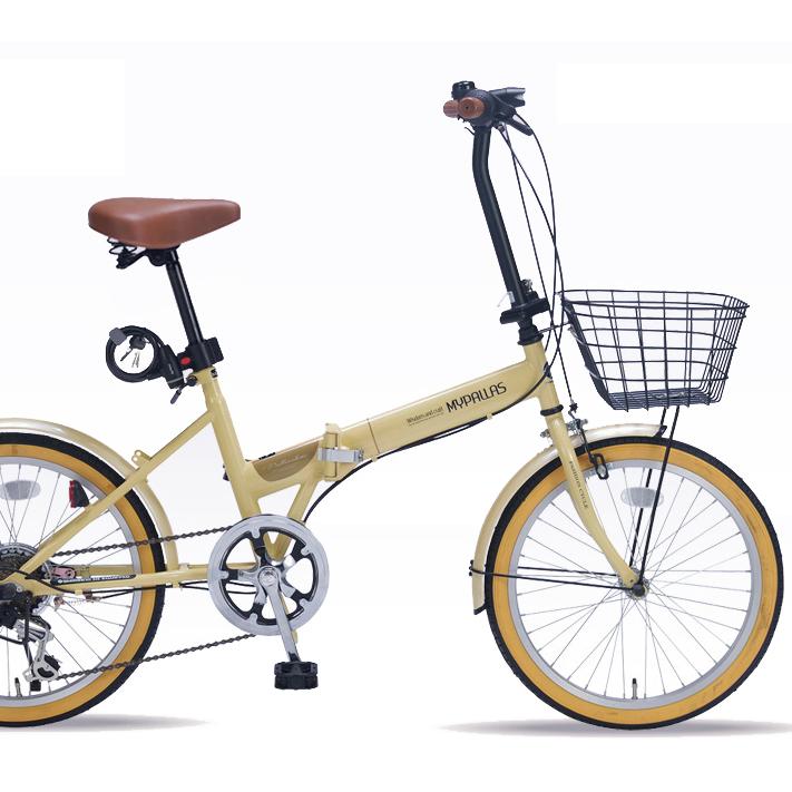20インチ折りたたみ自転車 M-252-NA ナチュラルマイパラス【送料無料】20型6段変速ギア カギ ライト付き