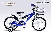 【セール】マイパラス 16型 子供用自転車 MD-10-BL ブルー 【送料無料】
