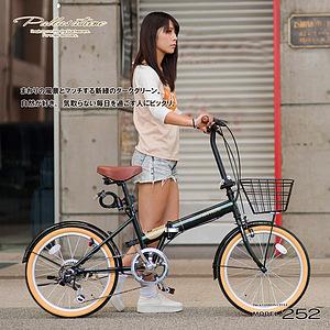 マイパラス 20型 6段 カギ ライト付き 折りたたみ自転車 M-252-GR グリーン 【送料無料】