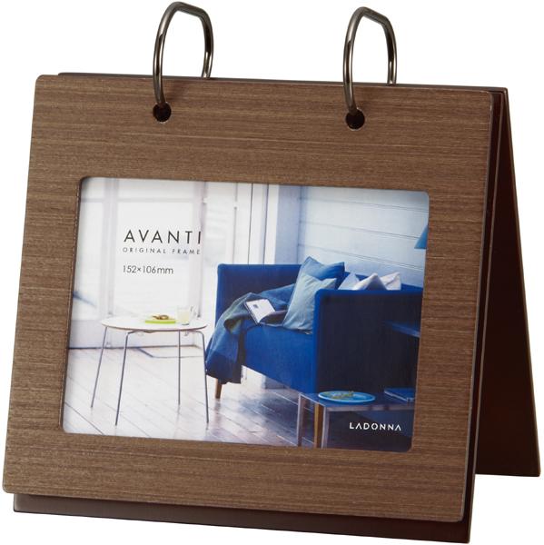 50枚の収納が可能 置くだけでもおしゃれなアルバムフレーム ラドンナ フォトフレーム お買得 ALN16-P-DBR 限定特価 木製めくり型アルバム 写真立て