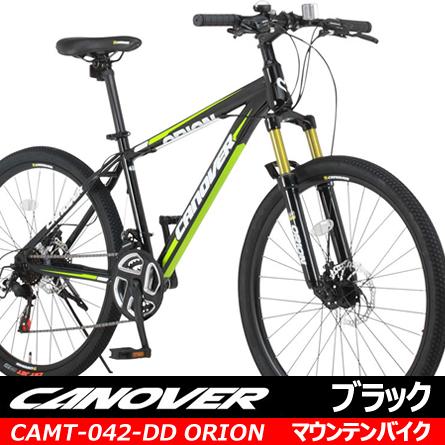 【送料無料】CANOVER (カノーバー) マウンテンバイク 26インチCAMT-042-DD ORION (オリオン)【ブラック】シマノ製21段ギア エアロチューブ