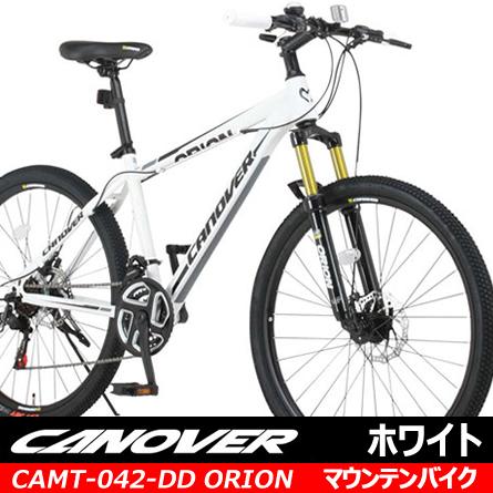 【送料無料】CANOVER (カノーバー) マウンテンバイク 26インチCAMT-042-DD ORION (オリオン)【ホワイト】MTB シマノ製21段ギア エアロチューブ