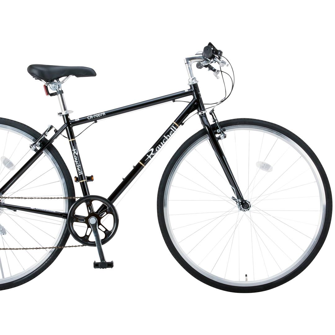 クロスバイク CR-7007R【ブラック】Raychell 700×28Cシマノ製7段ギア オオトモ シンプル