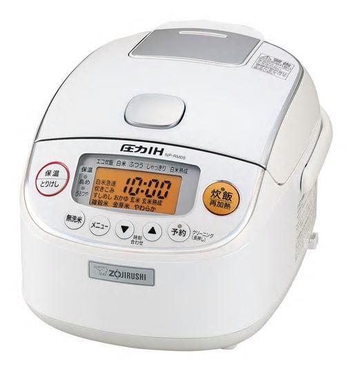 象印 小容量圧力IH炊飯ジャー(3合炊き)NP-RM05-WAZOJIRUSHI 極め炊き 鉄器 コートプラチナ 厚釜(厚さ1.7mm)