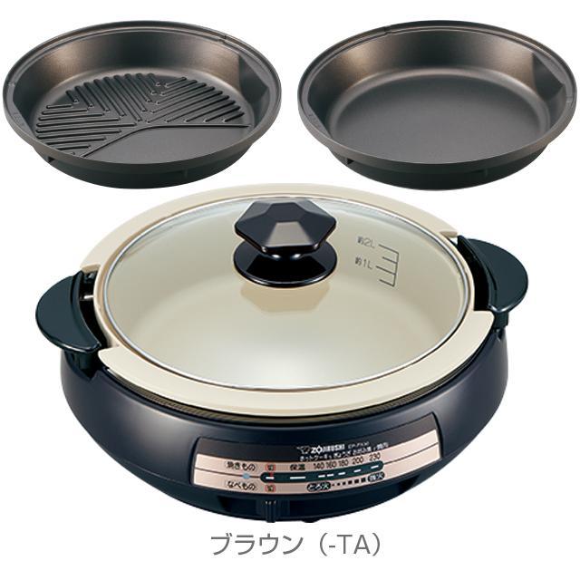 象印 グリルなべ あじまる/EP-PX30-TA(ブラウン) 中型タイプ 3.7L【送料無料】