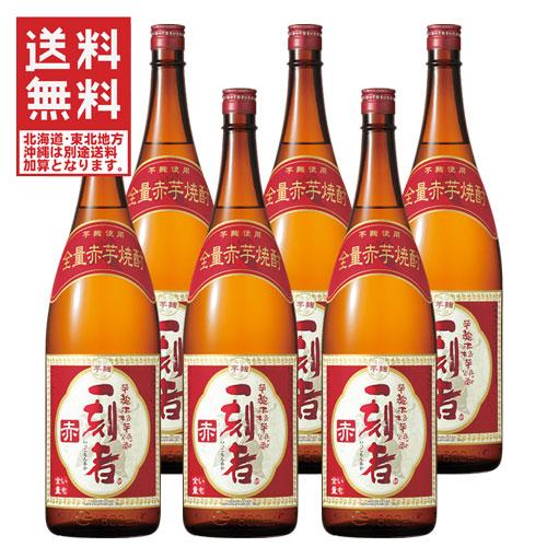 送料無料 全量芋焼酎 一刻者 赤 1800ml 芋焼酎 6本セット 小牧醸造 鹿児島県