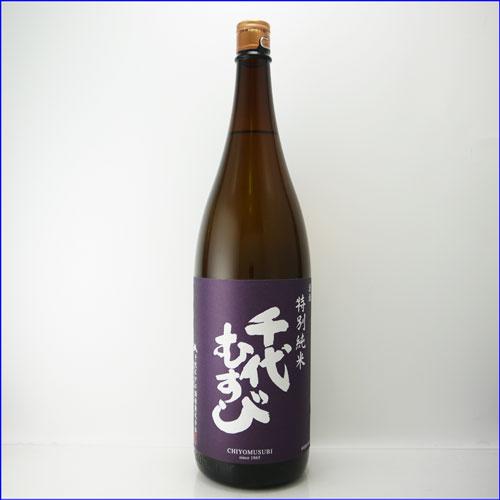 日本酒 千代むすび 往復送料無料 新品未使用 特別純米 1800ml 千代むすび酒造 鳥取県