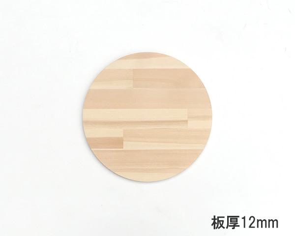赤松集成材の「丸型」です! 集成材の為、色のバラつきはございますが加工性が良く工作に是非。 赤松集成材 丸型 【12mm×300マル】