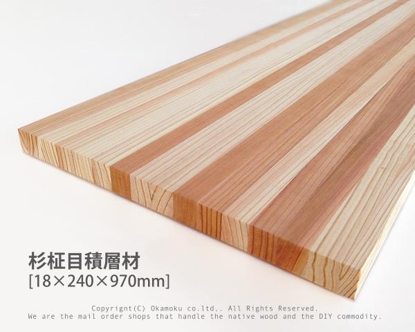 年輪の模様が真っ直ぐに伸びた美しい木目 杉柾目積層材 【18×240×970mm】