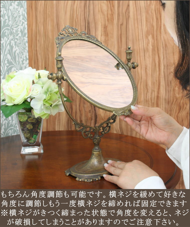 Mirror Brass Tabletop St0066 Antique Finish Italy Mirrors