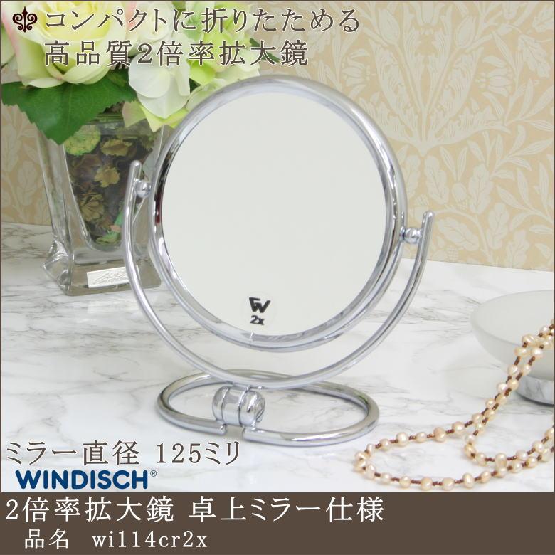 【2倍率拡大鏡 wi114cr2x 直径125mm】