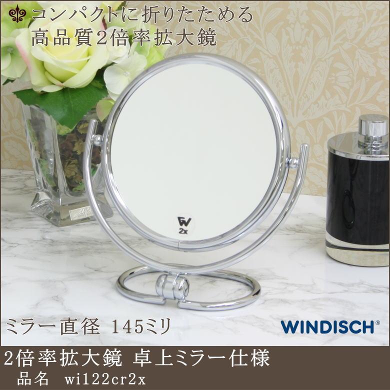 【2倍率拡大鏡 wi122cr2x 直径145mm】
