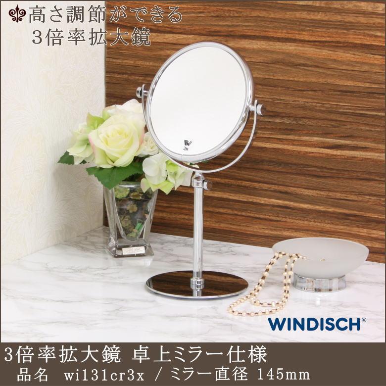 鏡 拡大鏡 両面鏡 品番.wi99131クローム3倍率 拡大鏡 ミラー
